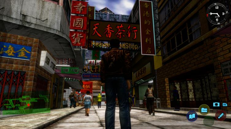 Shenmue II Screenshot 1