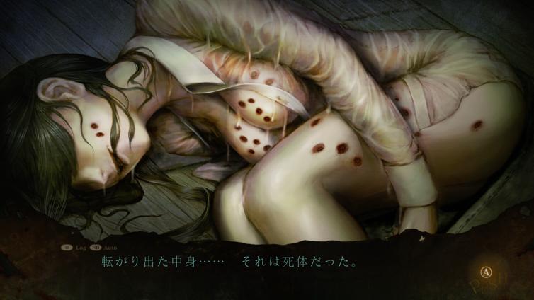 Death Mark Screenshot 4