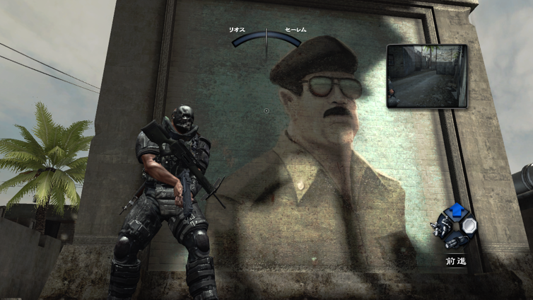Army of TWO (Asian) Screenshot 4